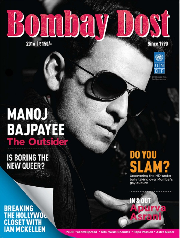 Manoj-Bajpayee-magazine-cover