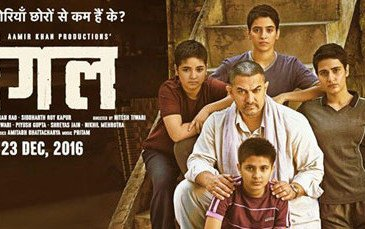 WATCH NOW: Dangal Audience Review