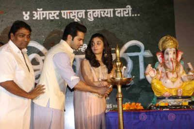 Alia and Varun at the Song Launch of Bhikhari_Bollyworm (34)