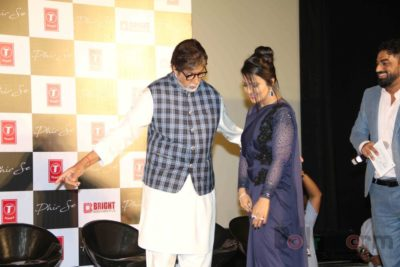 Amitabh Bachchan Phir Se Song Launch_Bollyworm (11)