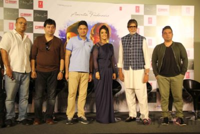 Amitabh Bachchan Phir Se Song Launch_Bollyworm (19)