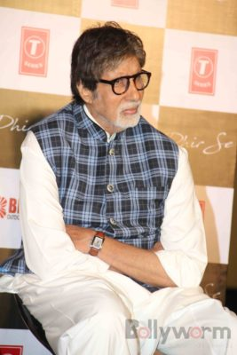 Amitabh Bachchan Phir Se Song Launch_Bollyworm (21)