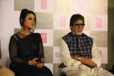 Amitabh Bachchan Phir Se Song Launch_Bollyworm (23)