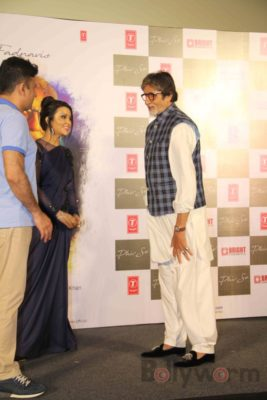 Amitabh Bachchan Phir Se Song Launch_Bollyworm (37)