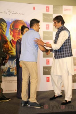 Amitabh Bachchan Phir Se Song Launch_Bollyworm (38)