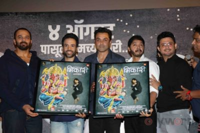 Bikhari Music Launch_Bollyworm (76)