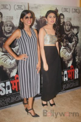 sameer trailer launch_Bollyworm (36)