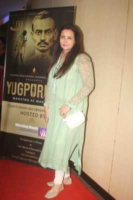 yugpurush_Bollyworm (18)