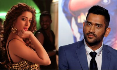 Raai Laxmi and MS Dhoni