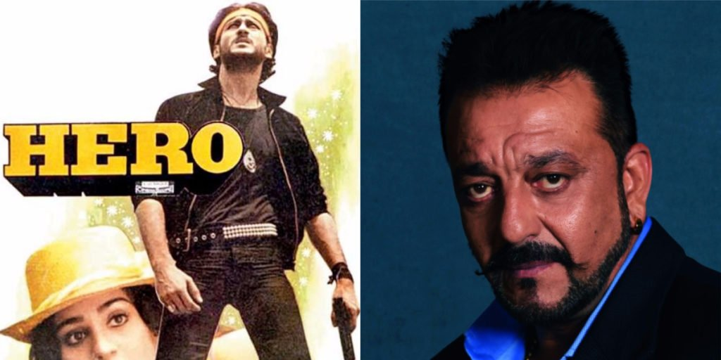 Sanjay Dutt in hero