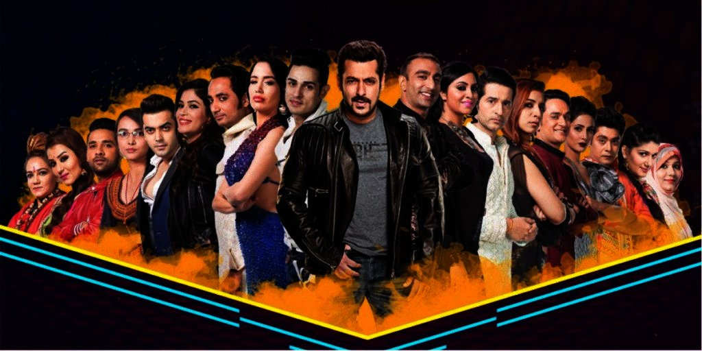 Salman Khan S Bigg Boss 11 Gets 2 5 Trp On Weekend Ka Vaar