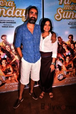 Tu Hai Mera Sunday Special Screening Bollyworm (12)