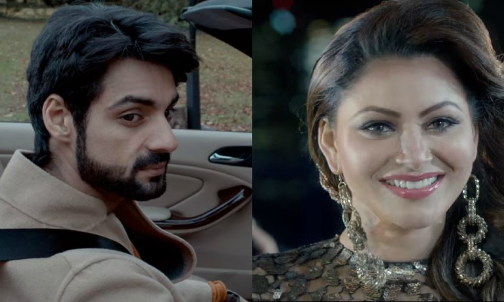 Image result for Karan Wahi AND Urvashi Rautela