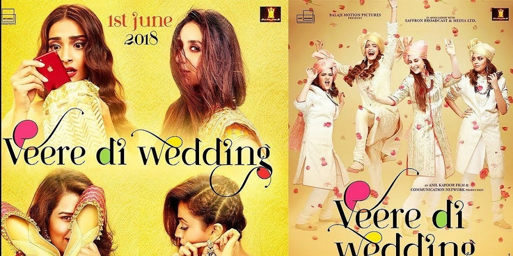 Veere Di Wedding Trailer.Veere Di Wedding Trailer Will Give You Major Friendship Goals