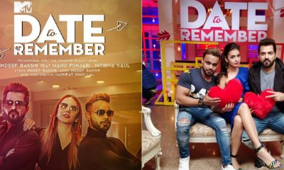 Date To Remember